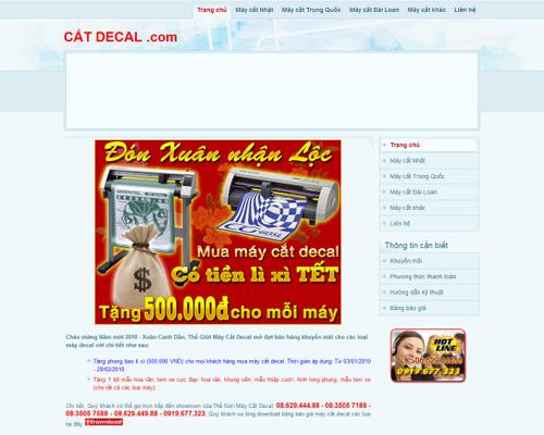 catdecal