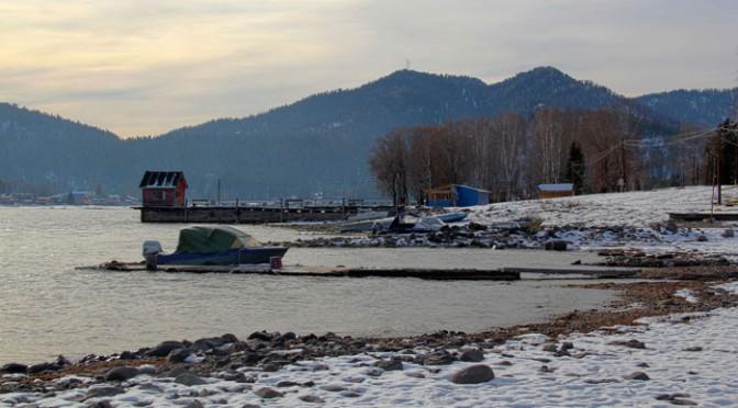 Từ Siberia, người Altai đã vượt eo biển Bering để trở thành những cư dân đầu tiên của châu Mỹ