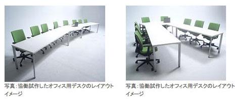 Chiếc bàn làm việc có khả năng sạc điện thoại vừa được hãng Kokuyo công bố.