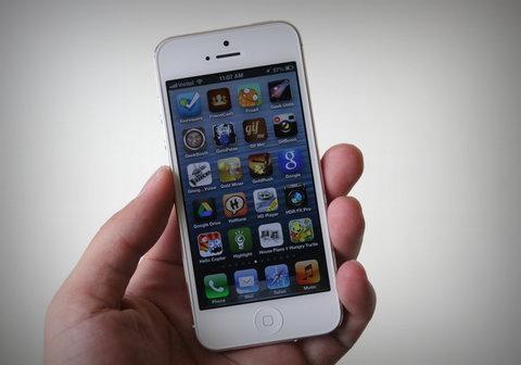 iPhone-5-1-JPG-1348719061_480x0.jpg