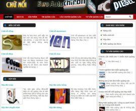chunoi.com