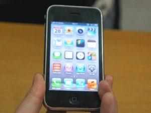 iPhone 3G cũ - Kho điện thoại cũ tại dienthoaisaigon.com