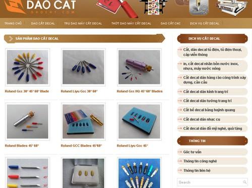 daocat.com