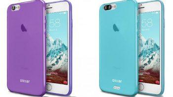 Bộ ảnh iPhone 7 và iPhone 7 Plus với bộ case nhiều màu sắc